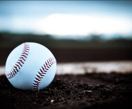 野球に関する知識や技術記事。44記事提供します 意外と知らない初心者編から上級者編まで大ボリューム! イメージ1