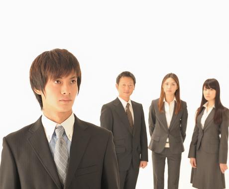【ビジネスマン向け】9×9通りの性格診断で人間関係をラクにします イメージ1