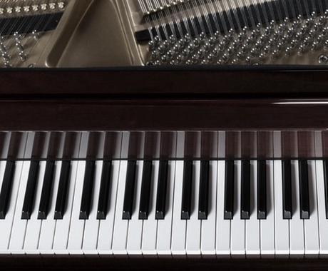 ピアノのお悩みやご質問1つにお答えします 練習で困った時や、レッスン代わりに。お気軽にどうぞ♪ イメージ1
