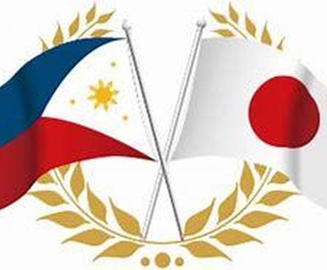 タガログ語翻訳行います フィリピンの事をピリピノ(フィリピン人)の僕が教えます! イメージ1