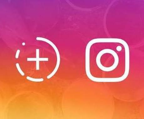 Instagram7,000フォロワーでPRします インスタでの認知獲得を試してみたい方【購入前連絡必須】 イメージ1
