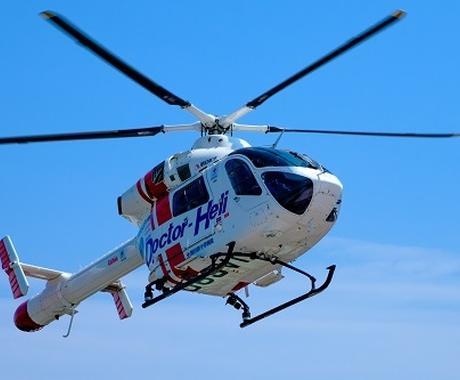 ヘリコプターパイロットのなり方を教えます 現役パイロットが全てお話しします。 イメージ1