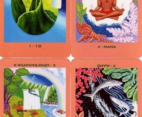 恋愛♡今のあなたに最も必要なメッセージを届けます 本場ハワイで習得したマナカードで幸運を掴む! イメージ1