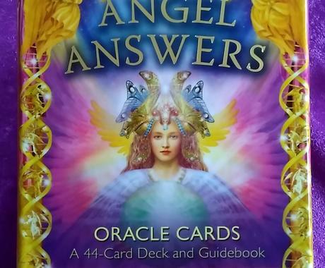 お試し!クリアな天使からのメッセージをお伝えします はっきりと答えが知りたい方へエンジェルからのメッセージです イメージ1