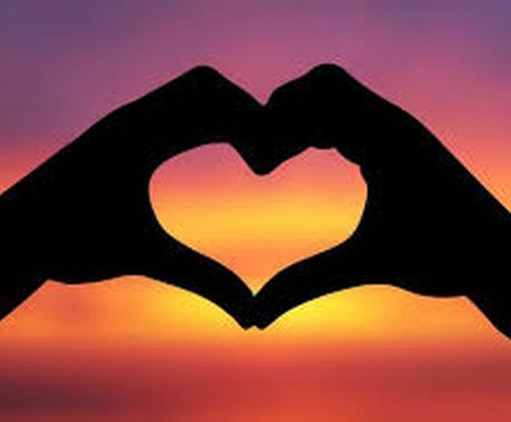 国際恋愛のアドバイス差し上げます 外国人との恋愛に悩んでいるあなたへ。 イメージ1