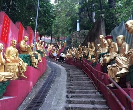 香港旅行のプランニングをお手伝いいたします 香港は飲茶だけじゃない。香港の隠れた魅力を体験しましょう! イメージ1