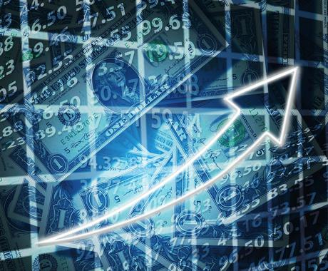 海外FX証券会社の使い方教えます 他の証券会社を探している方・始めたい方へ細かくお伝えします イメージ1