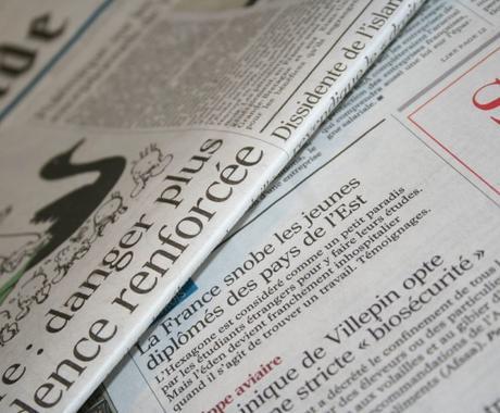 英語で魅力的なコンテンツをいち早く書きます ニュース会社での経験を活かし、魅力的なコンテンツを書きます! イメージ1