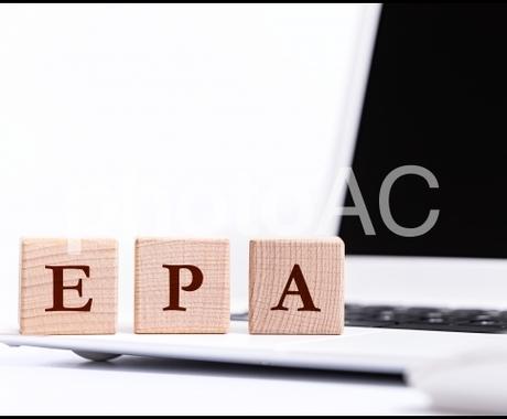 TPP、RCEP等による関税削減をアドバイスします RCEP等のEPAの適用を進め、収益を改善しましょう! イメージ1