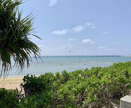 沖縄、石垣島の今、アレコレ教えます 沖縄県民がお答えします◎現地から今の情報をご提供! イメージ1