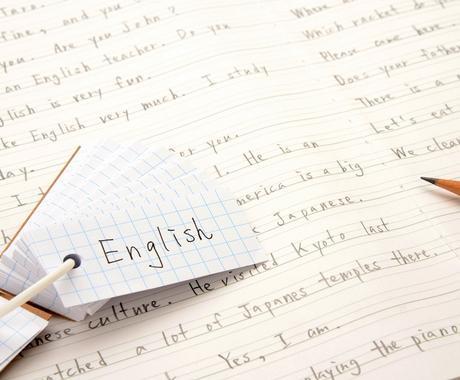 英語作文・文章の添削、作成等します 米国大学生です。同じ学生さん、社会人の方の手助けをします! イメージ1