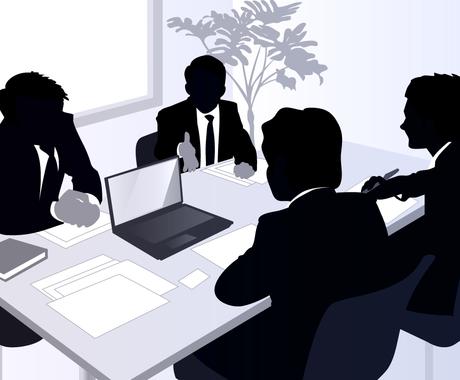 中小企業推奨 社内システムの相談に乗ります 決まらない・解決策が分からない → 答えを提案します イメージ1