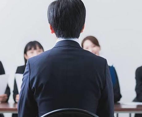 学生・第二新卒向けキャリア相談受けます 元ファストリ・アマゾン社員によるキャリアの見据え方講座 イメージ1