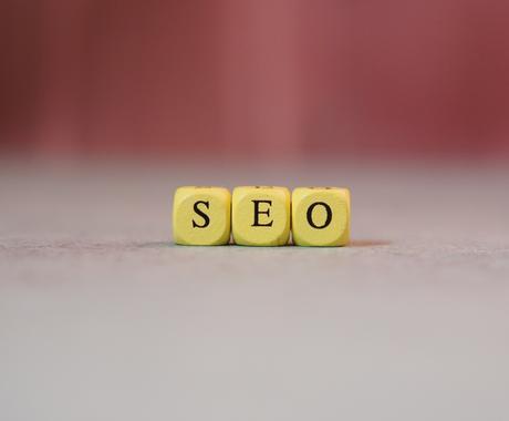 SEO内部対策で対象ページの順位向上目指します ライバルサイトと比較し効果的なSEO対策 イメージ1