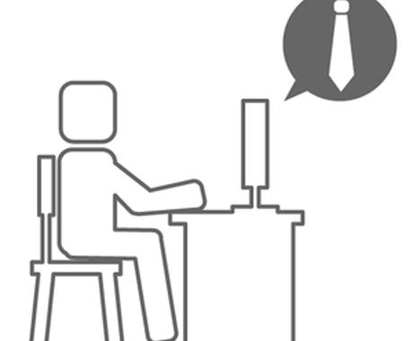[枠空き有り]あなたのウェブサイトを宣伝します ブログ広告枠 -7日間(評価で+3日延長掲載) イメージ1