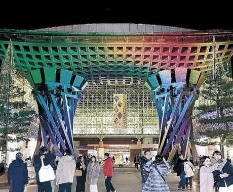 金沢 観光プランを作成いたします 地元の26歳が教えるフレッシュな情報で有意義な旅行に! イメージ1