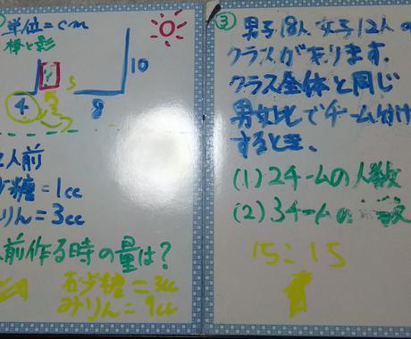 中学数学の問題を解答解説します 基礎的な考え方や関連性を重視。1題からいくつもの気付きを。 イメージ1