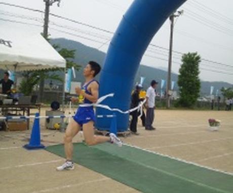 これから走ることを始めようとしてる方へ、目標に応じトレーニングメニューを作成致します! イメージ1
