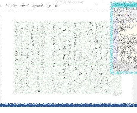 アナタの小説、まとめます 一緒に考えてみましょう(`・ω・´) イメージ1
