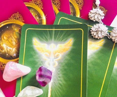運気が良くなる〜天使のメッセージ〜をお届けします その日のあなたに導かれた、カードタイプでのリーディング♡ イメージ1