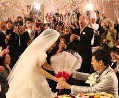 結婚式、二次会、プロポーズ、宴会等ご予定の方向け!フラッシュモブダンスします! イメージ1