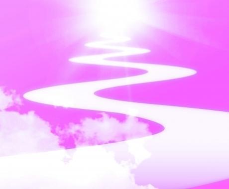 YES/NO  A/B 時期 確率 未来鑑定します その場で 霊感霊視による鑑定です。 イメージ1