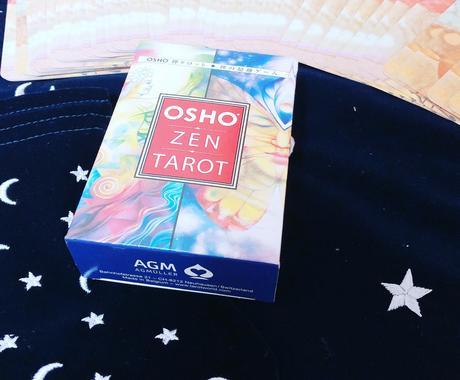 OSHO 禅タロットにて今の悩みを解き放します まずは悩みを教えてください!恋愛、人間関係 お仕事など、 イメージ1