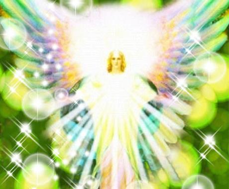 大天使ミカエルがネガティブコードカットします ~天使のやすらぎ・優しい癒しのエンジェルヒーリング♡ イメージ1