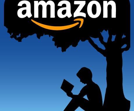 Amazon輸入、高評価出品者の見つけ方教えます 海外の価格差のある輸入商品を扱う高評価出品者簡単リサーチ方法 イメージ1