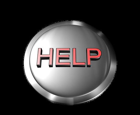 プログラミング相談します プログラミングの課題を手伝います!!! イメージ1