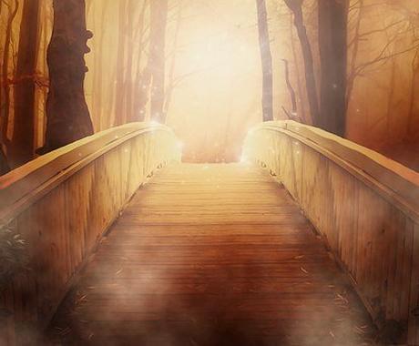 相手の心の気持ちを読み取り、良い方向へ導きます 高次元のお言葉、霊視霊感での読み取りで悩みから解放致します。 イメージ1