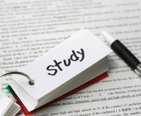 英語教育専門家が英単語のテストお手伝いします 自分一人じゃサボりがちなあなたへ イメージ1