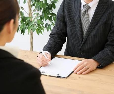公務員試験のES、志望理由書一緒に考えます 優しくフランクにをモットーにご対応いたします。 イメージ1