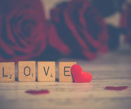 心理学を用いて恋愛相談に乗ります 複雑な恋愛関係で悩んでいる方へ イメージ1