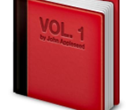 電子書籍1冊を汎用アプリで表示できるようにします 電子書籍1冊を一般的な画像ビューアーで見られます。 イメージ1