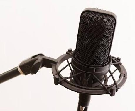 声に関するお悩み相談を受け付けます 声の万屋で、声の色んな能力を手にしよう! イメージ1