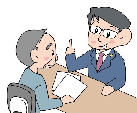 ライフプランにおけるお金のご相談のります 公認会計士が税金面からアドバイス イメージ1