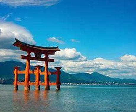 今のあなたへ、メッセージをお伝えします 日本の神様占い(ヒーリング付き♪) イメージ1