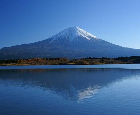 登山素人でも富士山のてっぺんに!心得と注意点お教え致します。 イメージ1