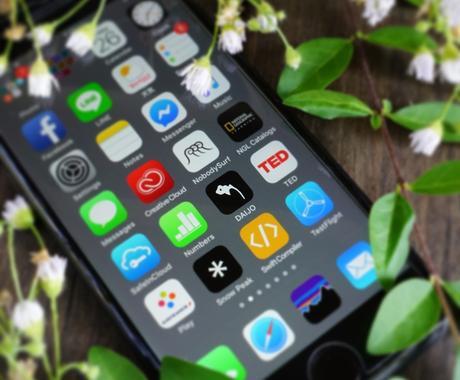Webサイトをアプリ化します 既存のWebサイトをiPhone &Androidアプリに! イメージ1
