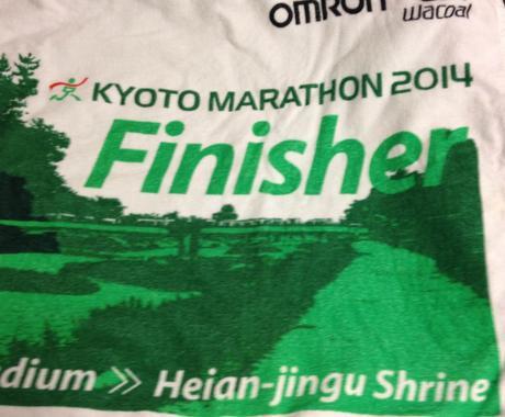初心者でもフルマラソン完走できる方法を教えます。 イメージ1