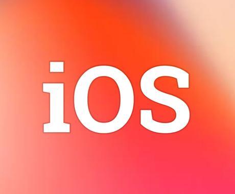 現役エンジニアが iOS 開発の不安を解消します 開発・運用から公開やキャリアプランなど何でもご質問ください! イメージ1