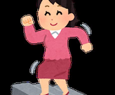 妊活を始める前にやるべきことを教えます 元気で健やかな子どもを産むためのミトコンドリア活性法 イメージ1