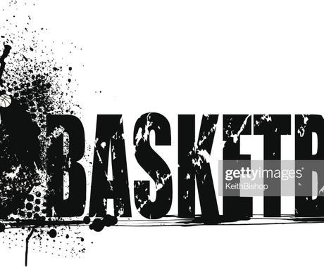 バスケットボールのアドバイスします 上手になりたい人、いいプレーヤーにします! イメージ1