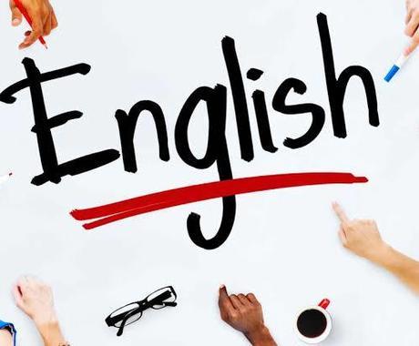 日本にいながらできる英会話学習法教えます 何から始めたらいいかわからないなどビギナーの方にオススメ! イメージ1