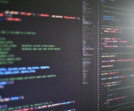 Webシステム作成します 小規模から大規模Webシステムまでノンストップでサポート イメージ1