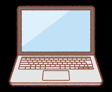 あなたに合ったパソコンを選びます 自分好みのパソコンを見つけて見せる! イメージ1
