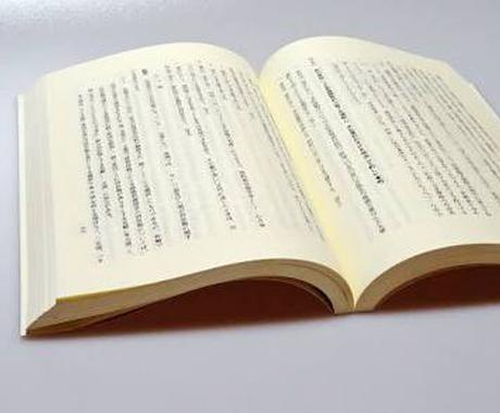 代筆、文章作成致します 文章、手紙を考えるのが苦手な方に。 イメージ1