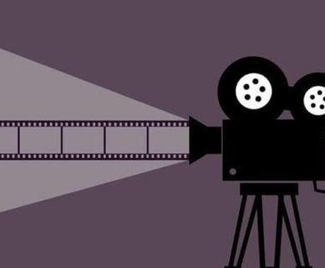 映画館アルバイト歴4年目の僕が映画を紹介します 「あなたの気持ち」にマッチした映画を厳選 イメージ1