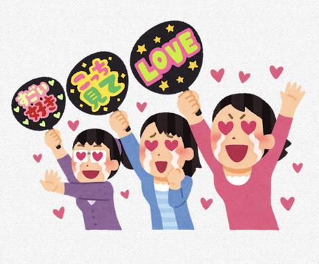 あなたの推しの【素敵なところ】15個言います 推しが他の人に褒められるのって、とっても嬉しいですよね!☺️ イメージ1